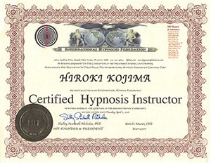 20160411_IHF認定インストラクター
