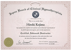 20180130_JBCH_Certified Adbanced Instructor